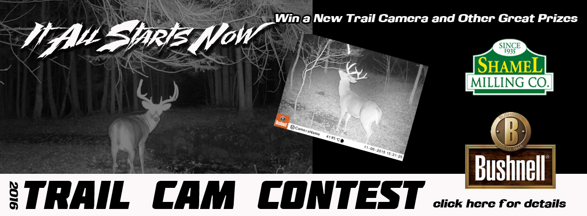 2016 Trail Camera Contest